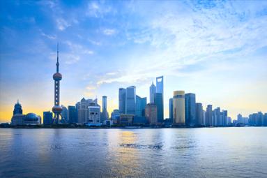 imagen china ciudad